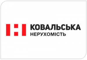 "Advertising campaign of ""Kovalska Nerukhomist"""